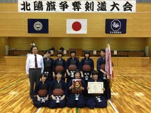 福岡高校A