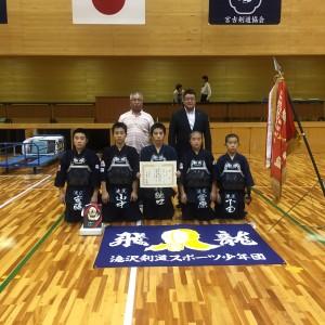 滝沢剣道スポーツ少年団